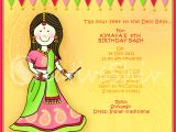 Party Invitation Cards Online India Creativeshiv Indian theme Birthday Party