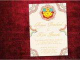 Party Invitation Cards Online India Ganesha Indian Wedding Invitation Design Card Engagement Party