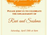 Party Invitation Cards Online India Indian Engagement Invitation Card with Wordings Check It