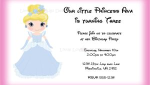 Party Invitation Creator Invitation Maker Template Best Template Collection
