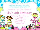 Party Invitation Maker Online 4 Birthday Party Invitation Maker Sampletemplatess