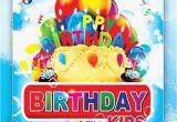 Party Invitation Template Psd 17 Free Birthday Invitation Templates Psd Designyep