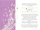 Party Invitation Template Publisher Cards Invitation Templates Invitation Cards