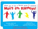 Party Invite Template Boy Birthday Invitations for Boys Printable
