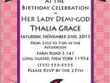 Percy Jackson Birthday Party Invitations Demi God Percy Jackson Inspired Greek God Half Blood themed