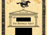 Percy Jackson Birthday Party Invitations Percy Jackson Invite