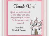 Phrases for Baby Shower Invitations Baby Shower Invitation Best Phrases for Baby Shower