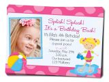 Pool Party Invite Wording Birthday Pool Party Invitation Wording Best Party Ideas