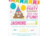 Poop Emoji Birthday Party Invitations Poop Emoji Funny Birthday Party Invitation