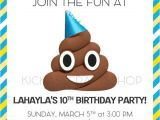 Poop Emoji Birthday Party Invitations Printable Poop Emoji theme Birthday Party by