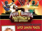Power Ranger Birthday Invitations Personalized Power Rangers Samurai Birthday Party
