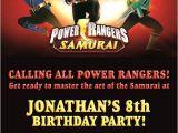 Power Ranger Birthday Invitations Power Ranger Invitation Party Ideas