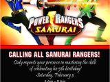 Power Ranger Birthday Invitations Power Rangers Samurai Birthday Invitation