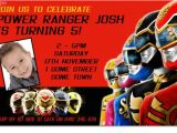 Power Rangers Birthday Invitation Template Power Ranger Birthday Party Invitations Dolanpedia