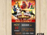 Power Rangers Birthday Invitation Template Power Rangers Samurai Birthday Invitation Power Rangers