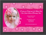 Pretty In Pink Birthday Party Invitations Pretty In Pink Birthday Invitation by Paperperfectionist