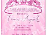 Princess 1st Birthday Party Invitation Wording Free Printable Princess Birthday Invitation Templates