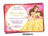 Princess Belle Party Invitations Beauty and the Beast Invitation Belle Invitation Disney