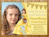 Princess Belle Party Invitations Belle Invitation Princess Belle Invitations Belle Party