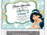 Princess Jasmine Birthday Party Invitations Disney Princess Jasmine Birthday Party Invitations Aladdin