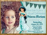 Princess Jasmine Birthday Party Invitations Jasmine Invitation Princess Jasmine Invitations Jasmine