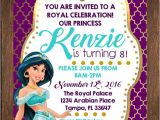 Princess Jasmine Birthday Party Invitations Princess Jasmine Birthday Invitation Free Thank You Card File