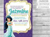 Princess Jasmine Birthday Party Invitations Princess Jasmine Invitation Birthday Invitation by