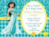 Princess Jasmine Birthday Party Invitations Printable Princess Jasmine Aladdin Birthday Party