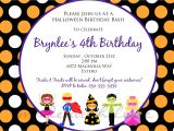 Printable Childrens Birthday Party Invitations Kids Birthday Party Invitation Wording Bagvania Free