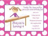 Printable Gymnastics Birthday Invitations 7 Best Of Gymnastic Birthday Invitations Printable