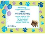 Puppy Party Invites Puppy Party Personalized Invitation Personalized Custom