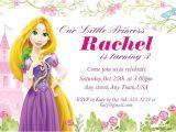 Rapunzel Birthday Invitation Template Disney Princess Invitation Printable Rapunzel Birthday