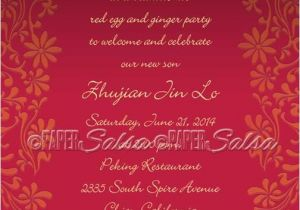 Red Egg and Ginger Party Invitation Wording Jiang Red Egg and Ginger Invitation Naptime Productions