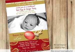Red Egg and Ginger Party Invitation Wording Red Egg Ginger Party Invitation Photo Invitation by Starwedd