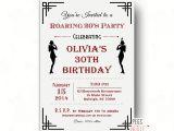 Roaring 20 S Party Invitations Flapper Girl Birthday Invitation Printable Roaring 20s
