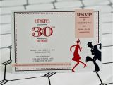 Roaring 20 S Party Invitations Roaring 20s Birthday Party Printable Invitation