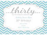Sample 30th Birthday Invitation Wording Free 30th Birthday Printables Celebrations at Home