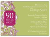 Sample Invitations for 90th Birthday Party 90th Birthday Border Scroll Moss Invitations Paperstyle