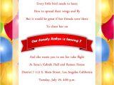 Sample Sms Invitation for Birthday Birthday Invitation Message – Gangcraft