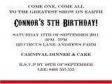 Sample Sms Invitation for Birthday Birthday Invitation Sms Templates Invitation