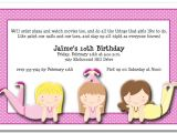 Slumber Party Invitation Poem Sleepover Girls Party Invitations Sleepover Birthday