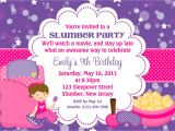 Slumber Party Invitation Poem Slumber Party Invitation Personalized Custom Sleepover