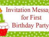 Sms Invitation for Birthday Birthday Sms In Hindi In Marathi for Friends In English In