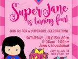 Supergirl Birthday Party Invitations Items Similar to Supergirl Party Invitations Dc Supergirl