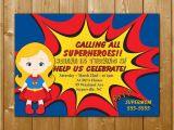 Supergirl Birthday Party Invitations Supergirl Invitation Supergirl Birthday Invitation