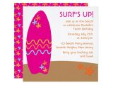 Surf S Up Birthday Party Invitations Surf S Up Beach Party Invitations