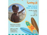 Surf S Up Birthday Party Invitations Surf S Up Birthday Invitation 5 X 7 Blue