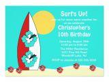 Surf S Up Birthday Party Invitations Surf S Up Surfboard Swimming Birthday Invitation