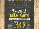 Surprise 30th Birthday Party Invitation Wording 30th Birthday Invitations Wording Funny