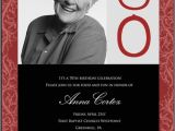 Surprise 60th Birthday Invitation Wording Ideas Surprise 60th Birthday Party Invitation Wording Ideas